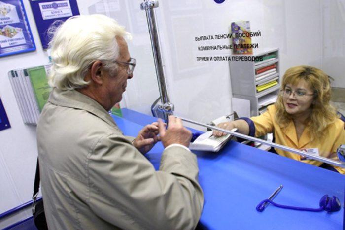 ПФР заранее будет информировать о размере пенсии