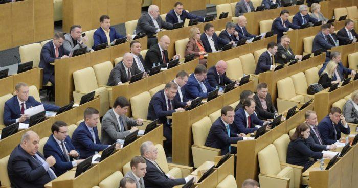 Госдума всерьез взялась за квартиры россиян