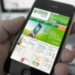 Риски для пользователей Мобильным банком
