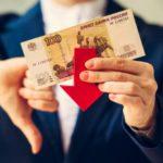 Обесценивание российских денег