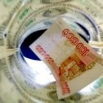 Будет ли дефолт в России в 2019 году?
