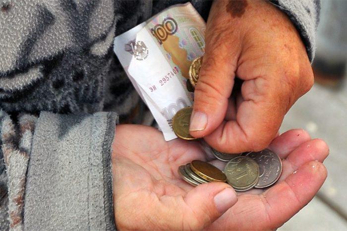 Как списать долги пенсионеру – законные варианты