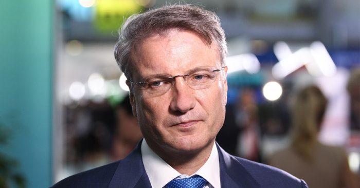 Глава Сбербанка Греф Герман