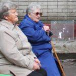 Изменились Правила выплаты пенсий в России