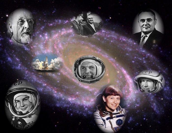 День космонавтики открытка