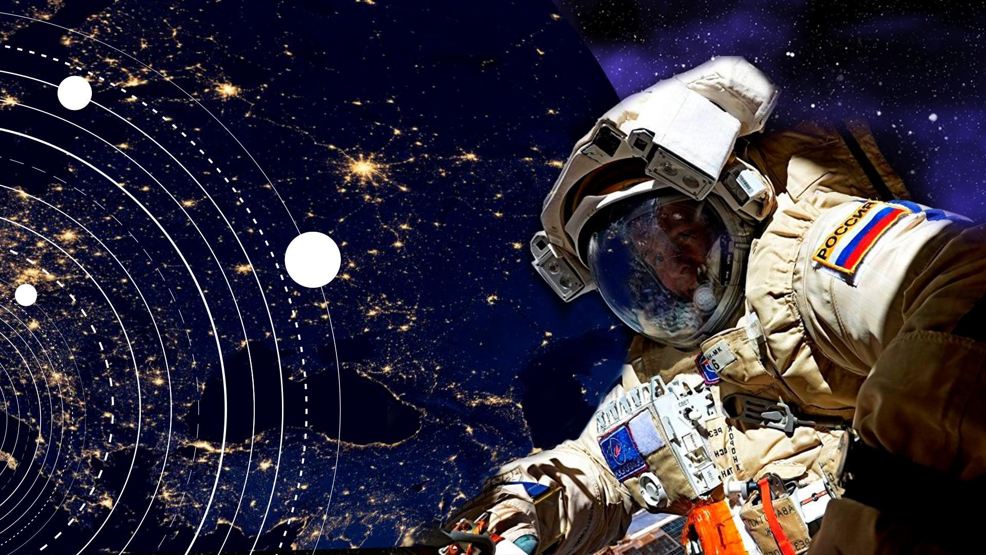 просто день космонавтики вертикальные картинки что огромное количество