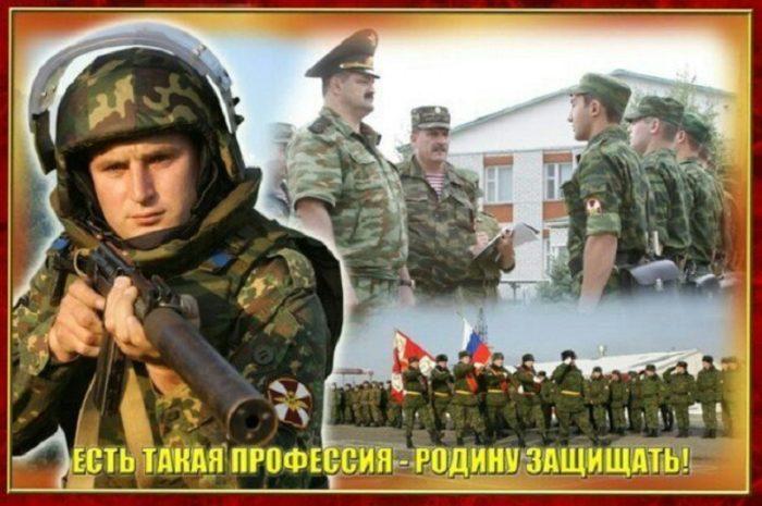 Открытка с Днем внутренних войск РФ