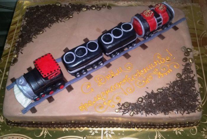 День железнодорожника торт