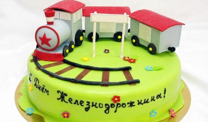 Вариант украшения торта на День железнодорожника