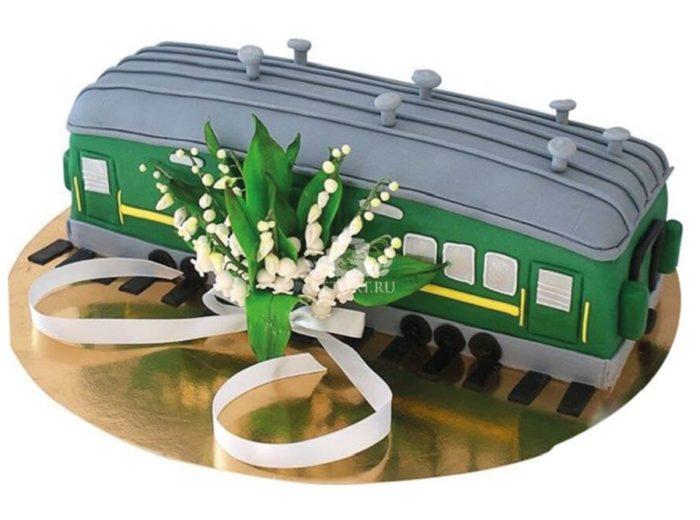 Торт железнодорожнику