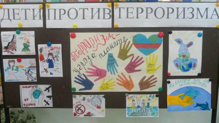 день борьбы с терроризмом в библиотеках