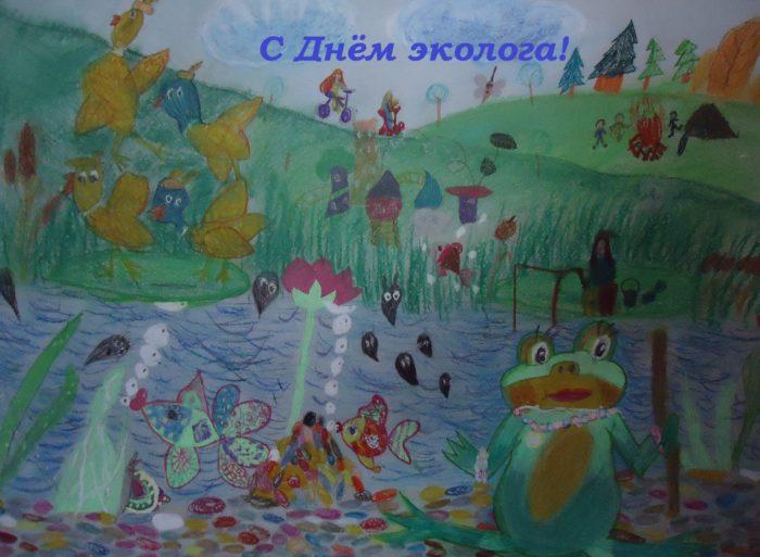 акция детских рисунков к дню эколога