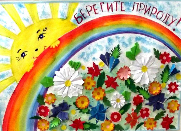 детский рисунок на российский день эколога