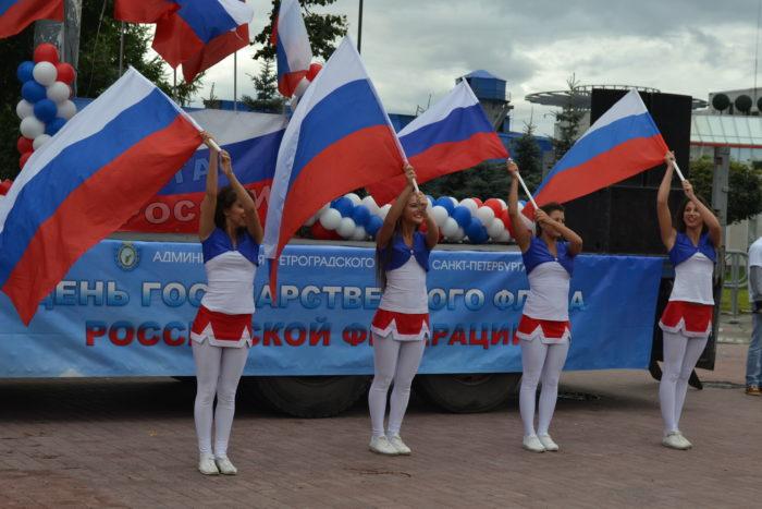 праздник посвященный дню государственного флага рф