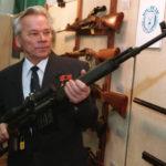 день оружейника в России