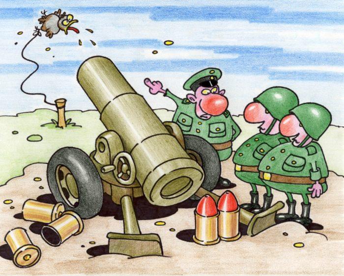 день ракетных войск и артиллерии картинки