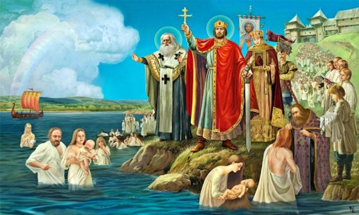 день крещения Святой Руси