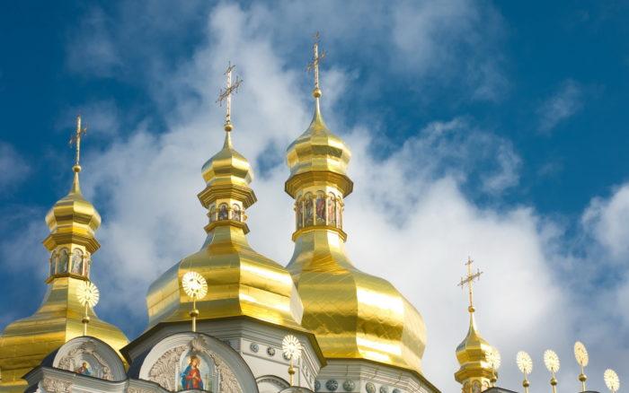 день крещения Руси