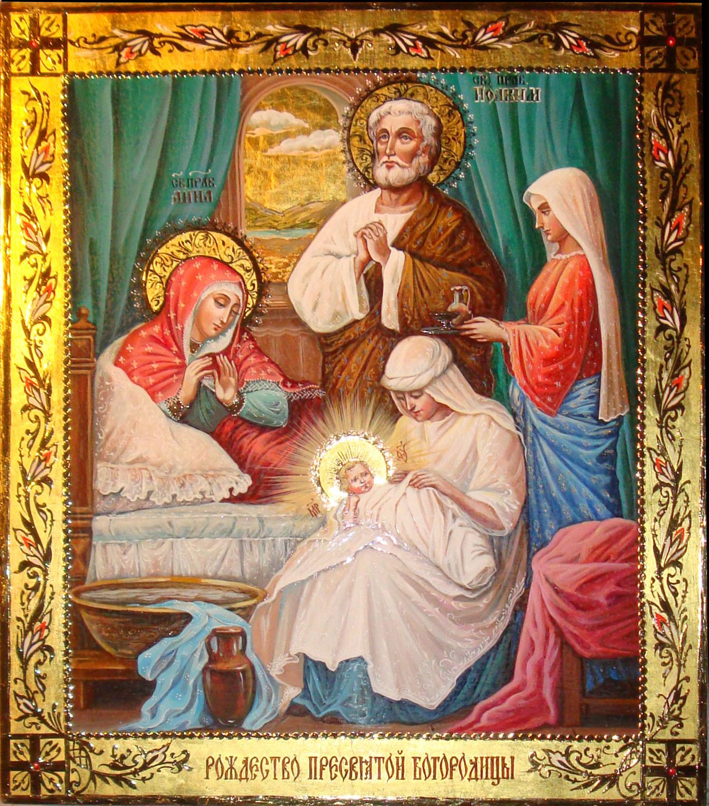 Строителю, православные открытки на каждый день на рождество пресвятой богородицы