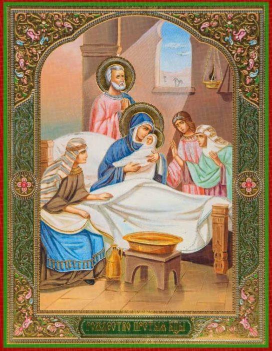 какого числа рождество пресвятой богородицы