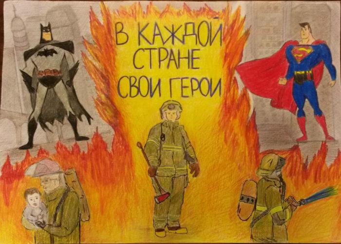 День пожарной охраны рисунок своими руками