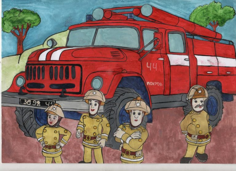 Для открытки, открытки на пожарную тематику