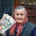 Это должен знать каждый пенсионер, какие льготы от вас скрывают