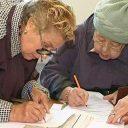Особенности и трудности выхода на пенсию, родившихся с 1960 по 1970 года