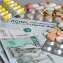 Бесплатные медицинские услуги, за которые с вас постоянно пытаются содрать деньги