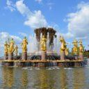 Тест: Проверь свою память, как назывались эти города в СССР?
