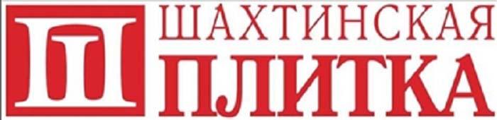 плитка для пола россия