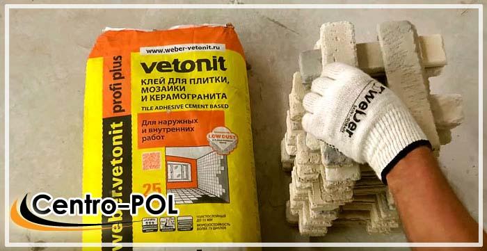Клей для плитки Ветонит