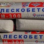 бетонная стяжка пола цена за м2