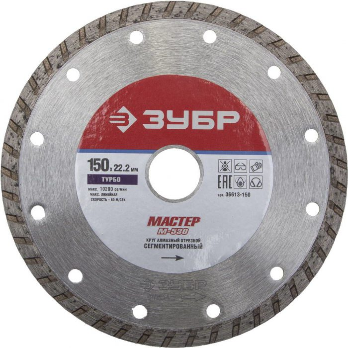 комбинированный диск